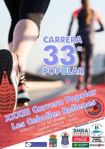 """CARRERA POPULAR"""" LES CEBOLLES RELLENES"""""""